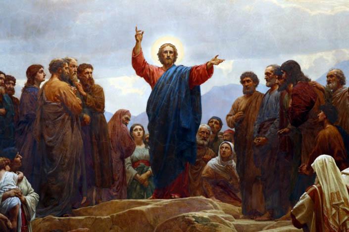 Бог і земні події