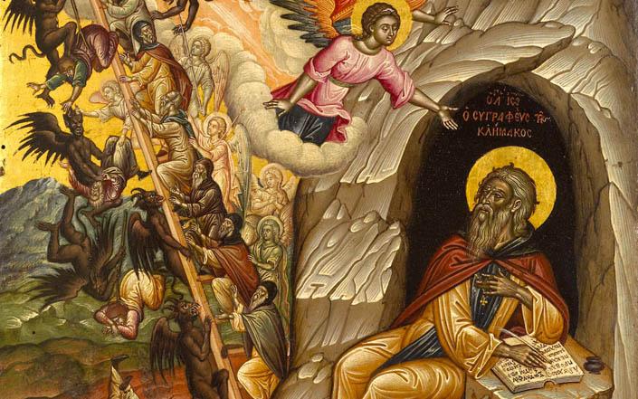 4 неділя Великого посту. Преподобного Іоанна Ліствичника