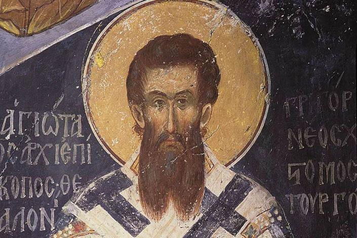 2 неділя Великого посту. Святителя Григорія Палами