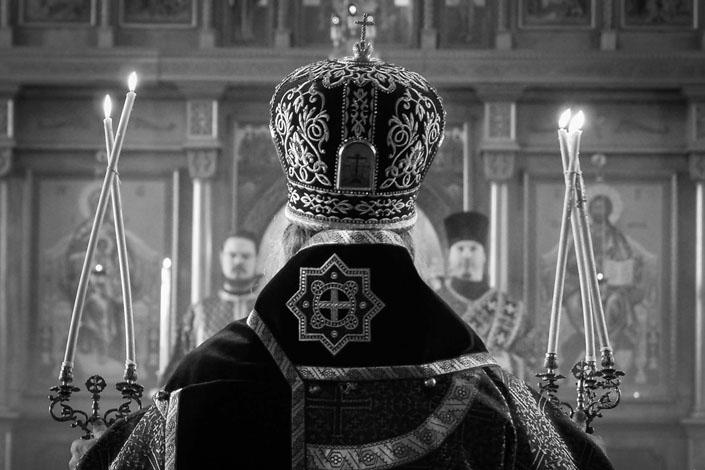 Гороскоп для єпископа