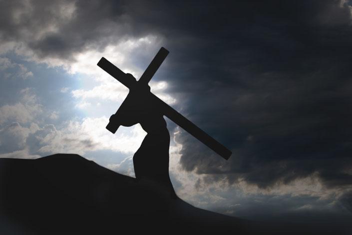 Зійти на хрест самому або когось відправити