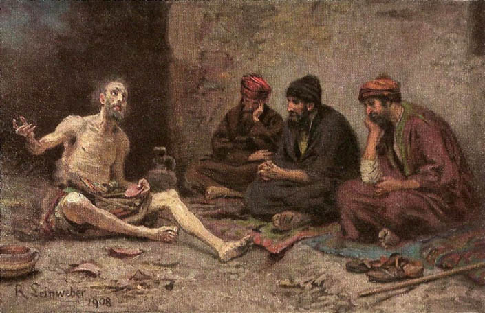 Спокуса гностицизму