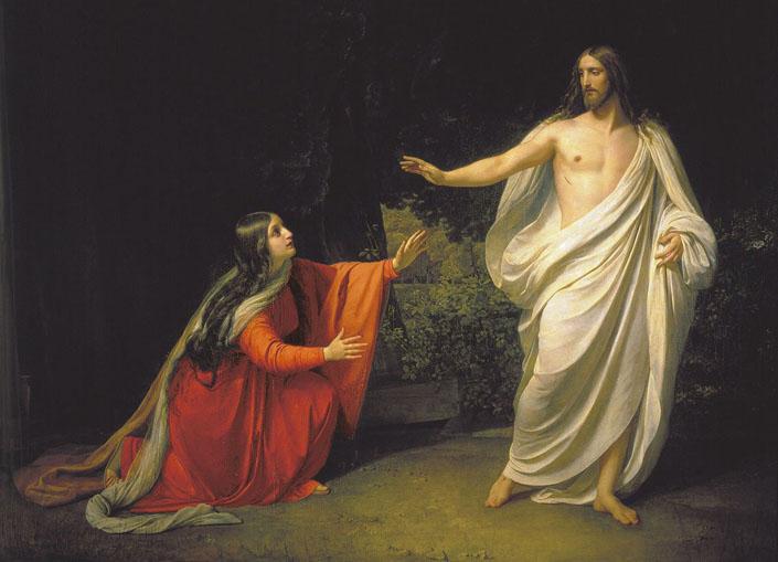 Марія Магдалина не думала про жіночий день (закінчення)