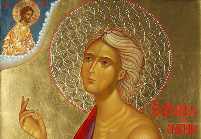 Серце Марії