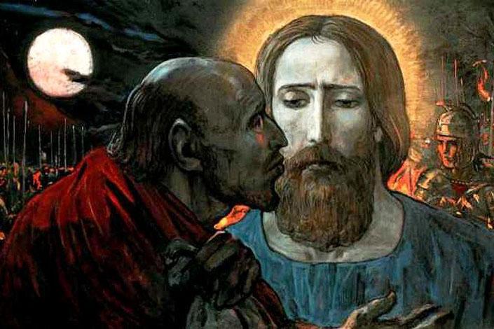 Хіба Бог не знав, що Іуда зрадить?
