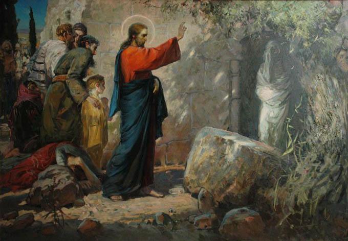 Лазар біля воріт смерті
