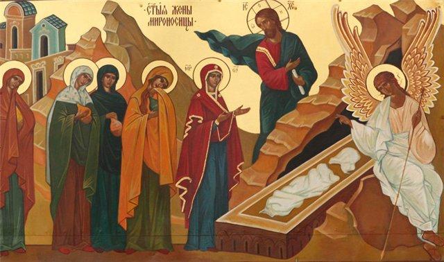 Апостоли серед апостолів