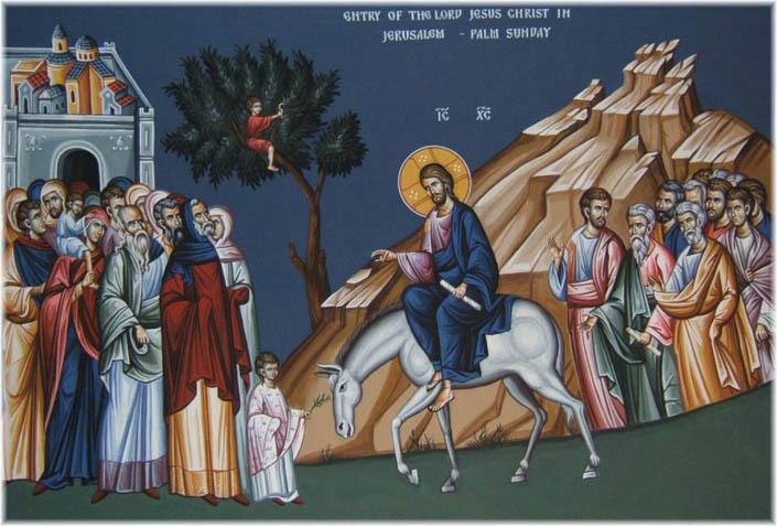 Вхід Господній в Єрусалим. Вербна неділя