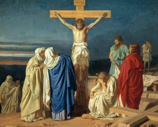 На хресті ти невдаха