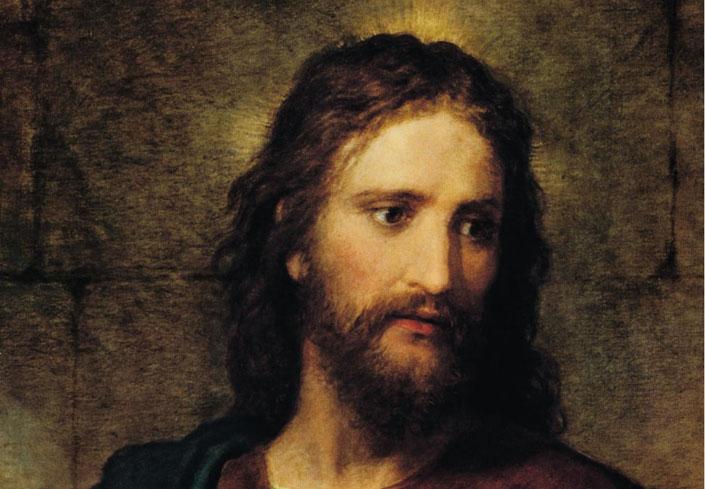Господь, Бог і Спаситель