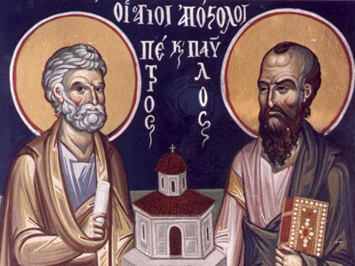 День святих первоверховних апостолів Петра і Павла