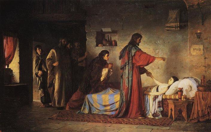 Ознаки святості