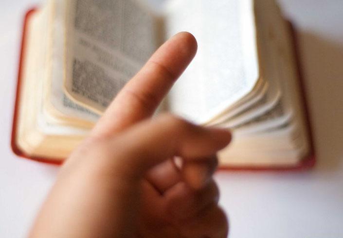ПРО ТЕ, ЗВІДКИ МИ ЩОСЬ ЗНАЄМО ПРО БОГА