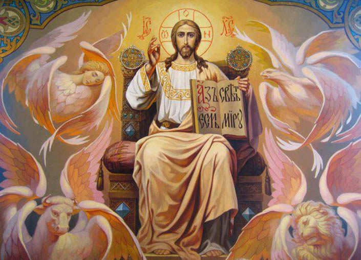 Отець, Цар, Суддя