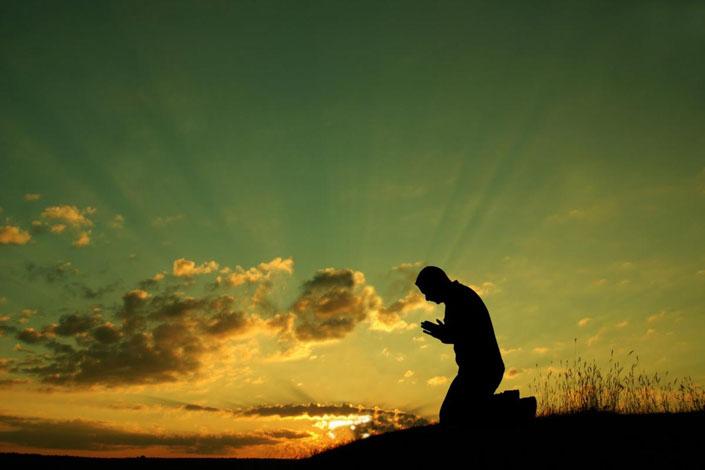 Як довго я молюся?