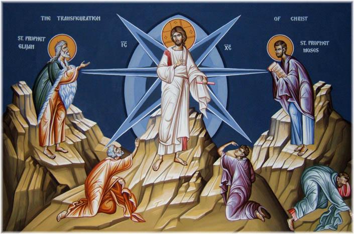 Преображення Господа і Спаса нашого Ісуса Христа