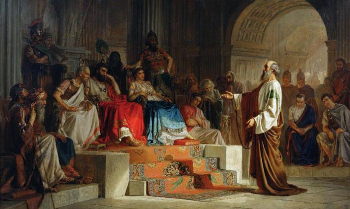 Іроди: Антипа, Агриппа I, Агриппа II