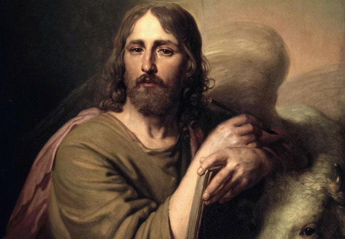 Євангеліє від Луки: найрадісніше