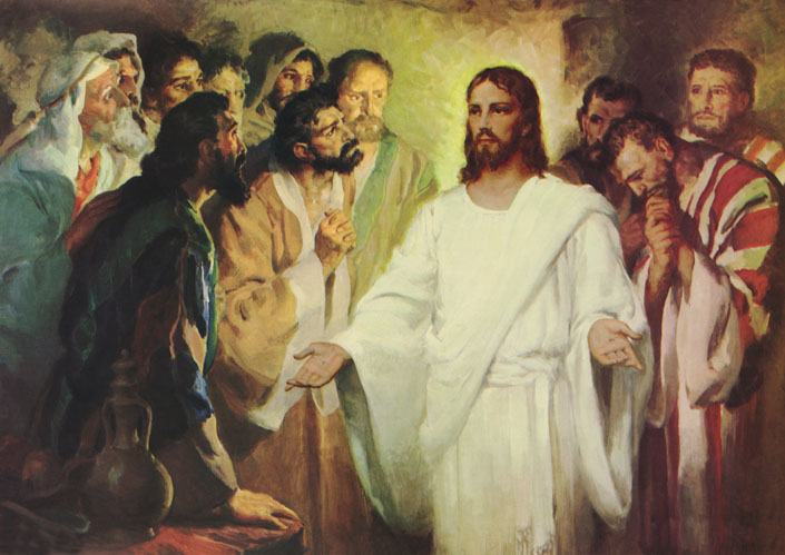 Подумки увійдемо до общини Христових учнів