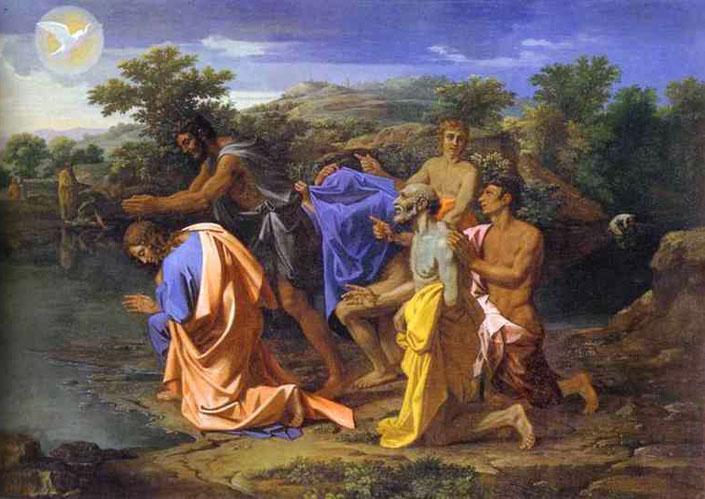 Початок Євангелія