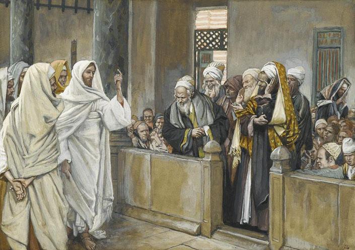 Фарисеї