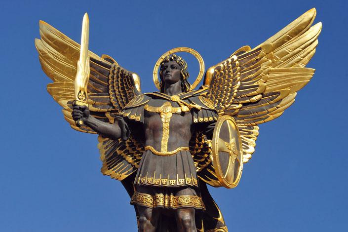 Ангел нетерпимості
