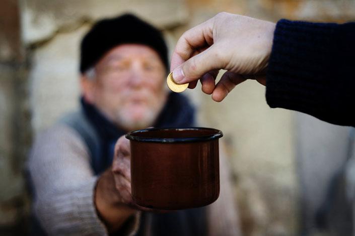 Багатство та убогість