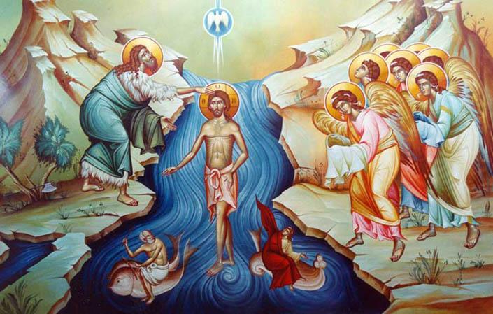 Богоявлення, Хрещення Господа нашого Ісуса Христа