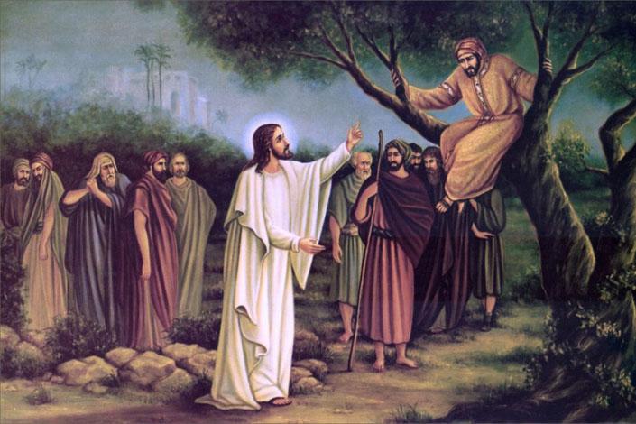 Нині прийшло спасіння дому цьому…