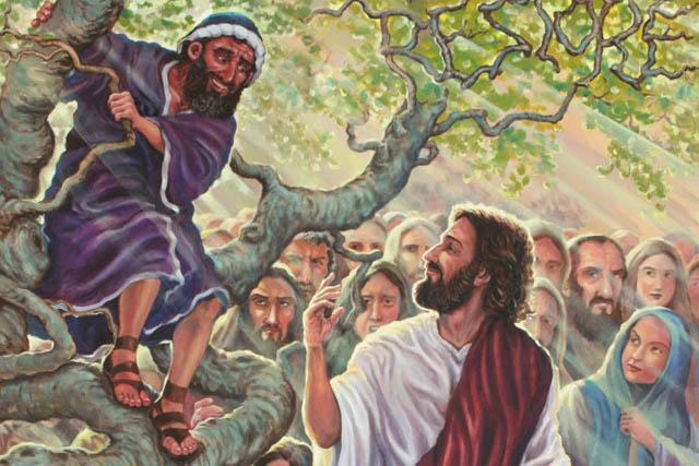 Приклад Закхея