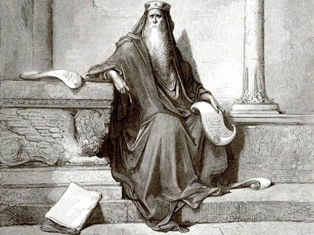 Книги царя Соломона