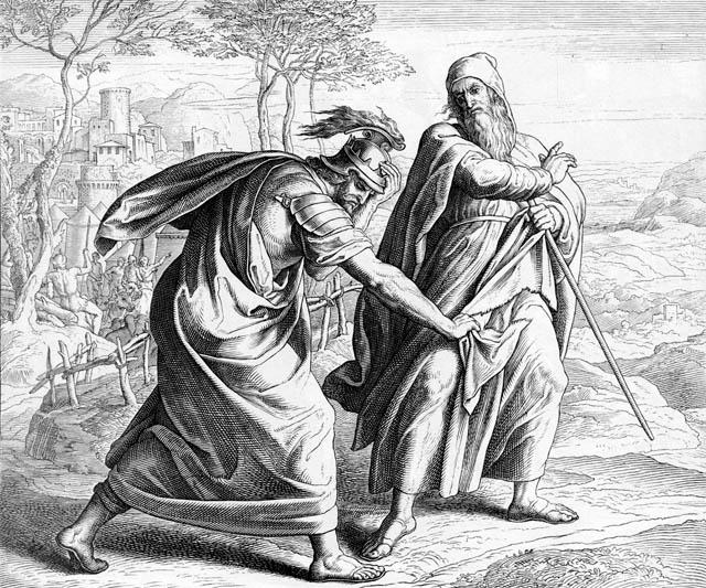 Відкидання Саула