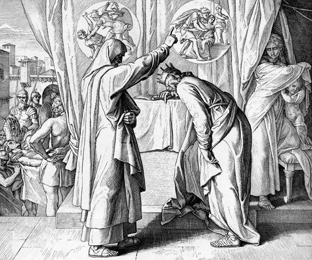 Зльоти і падіння царя Давида