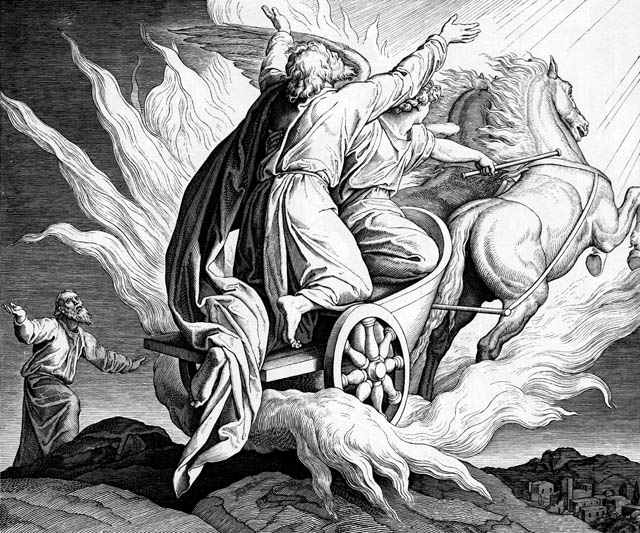 Поневіряння і вознесіння Іллі