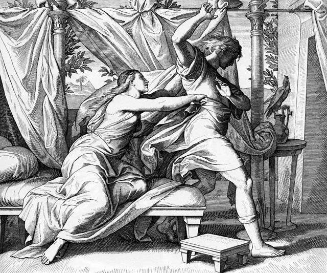 Приклад Йосифа