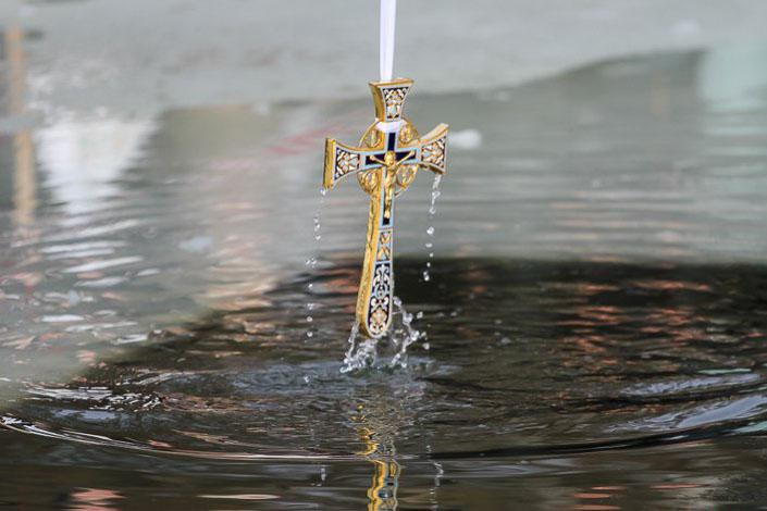 Виклик Водохрещя