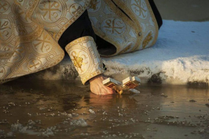 Хрещення Господнє: традиції і шлях богоуподібнення