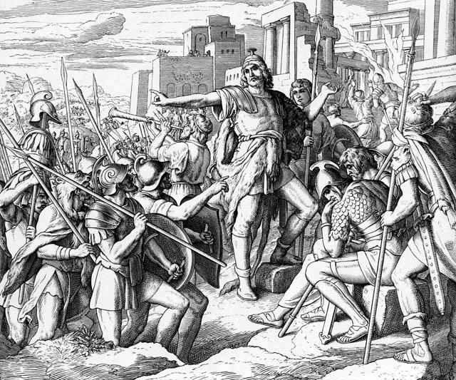 Антиглобалісти Маккавеї: Молот проти фаланги