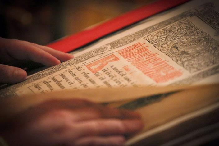 Особливості Євангелія від Марка (продовження)