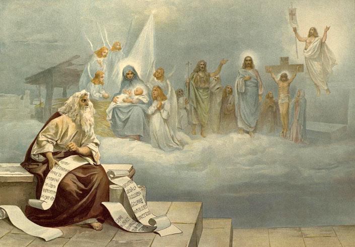 Очікування Месії