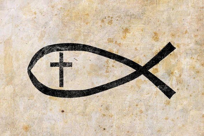Знак риби