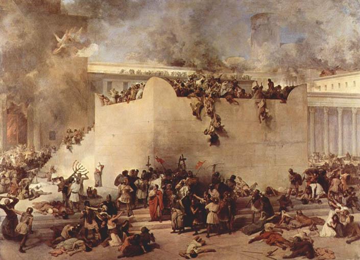 Загибель Єрусалиму