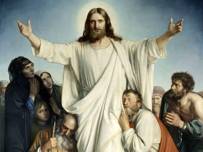 Про мир Божий