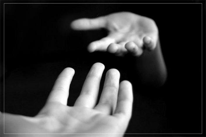 Чого не вимагає прощення