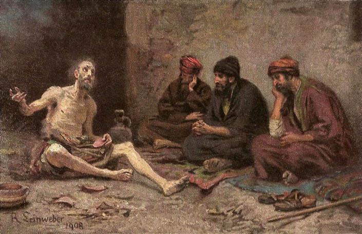 Священне Писання про смерть