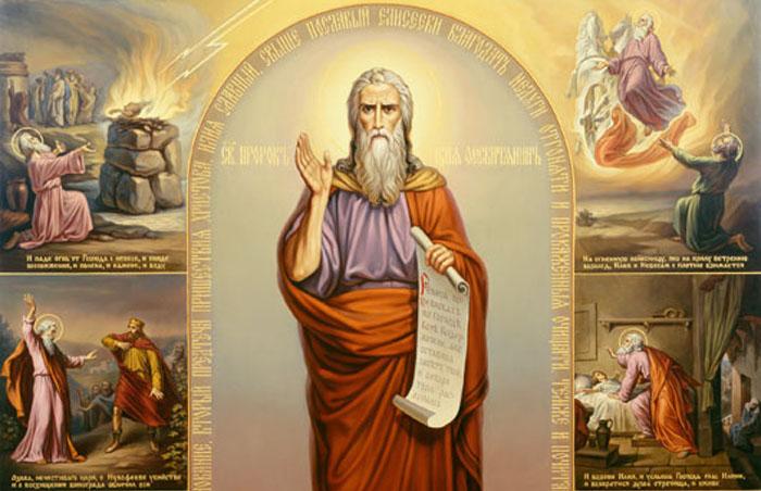 Божий пророк Ілля