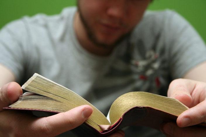 Навчитися істинній вірі